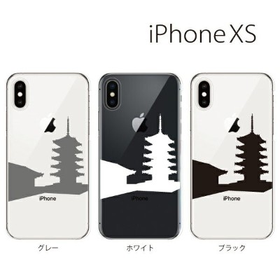 Plus-S iPhone xs ケース iPhone xs max ケース iPhone アイフォン ケース 五重塔 iPhone XS iPhone X iPhone8 8Plus...
