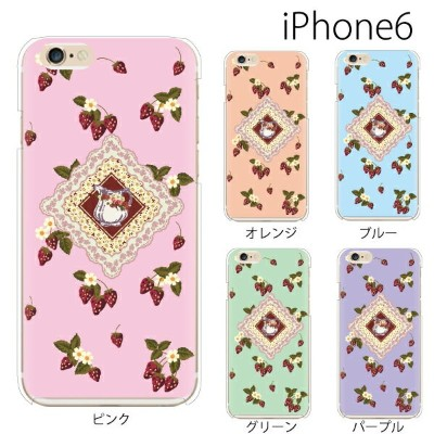 iPhone X / iPhone8 / iPhone8 Plus ケース ハード スウィートストロベリー TYPE1 iPhone7 iPhone SE iPhone6s iPhone5s...