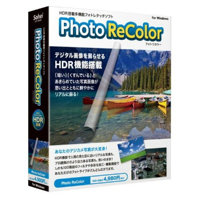 相栄電器 Photo ReColor【Win版】(CD-ROM) PHOTORECOLORWC [PHOTORECOLORWC]