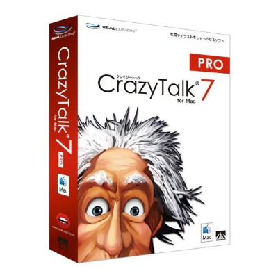 AHS CrazyTalk 7 PRO for Mac【Mac版】(CD-ROM) CRAZYTALK7PROFORMC [CRAZYTALK7PROFORMC]