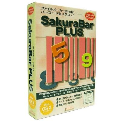 ローラン SAKURABAR PLUS FOR X MACINTOSH【Mac版】(CD-ROM) SAKURABARPLUM [SAKURABARPLUM]