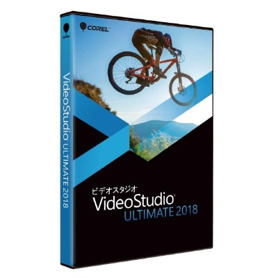 コーレル VideoStudio Ultimate 2018 通常版 WEBCORELVSULT2018WD [WEBCORELVSULT2018WD]