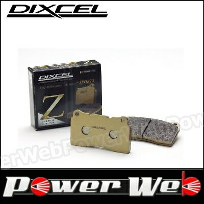 DIXCEL (ディクセル) フロント ブレーキパッド Z 2111610 プジョー 206 T14/T14A/T1KFW 1.4 XT/STYLE 99/5〜07/03