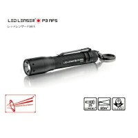 ☆LED LENSER レッドレンザー LEDライト P3 AFS 8403-A 【RCP】