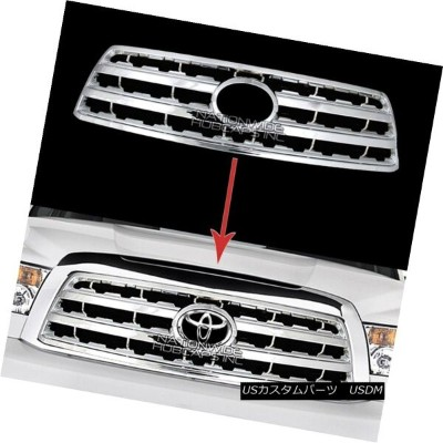 USグリル fits 08-17 Toyota Sequoia CHROME Snap On Grille Overlay Front Grill Cover Insert フィット08...