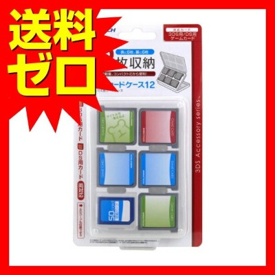 3DS用 ダブルカードケース12 クリア 3WF1206 :対応機種 2DS New2DSLL 3DS 3DSLL New3DS New3DSLL 【 送料無料 】