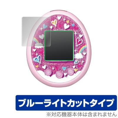 Tamagotchi meets(たまごっちみーつ) 用 保護 フィルム OverLay Eye Protector for Tamagotchi meets(たまごっちみーつ) (2枚組) ...