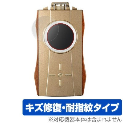 LUXURY & PRECISION LP5 Ultra / LP5 用 保護 フィルム OverLay Magic for LUXURY & PRECISION LP5 Ultra / LP5 ...