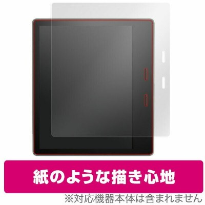 Kindle Oasis (2017/2019 第9世代/第10世代) 用 保護 フィルム OverLay Paper for Kindle Oasis (2017/2019 第9世代/第10世代)...