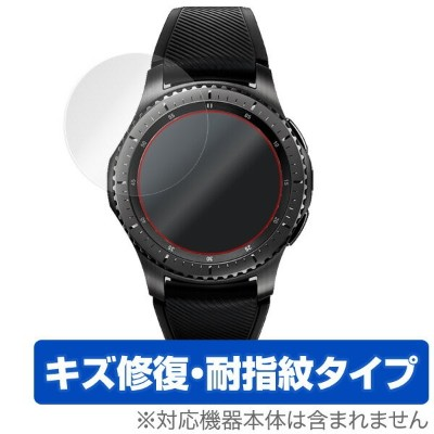 Galaxy Gear S3 frontier Golf edition / frontier / classic 保護フィルム OverLay Magic for Galaxy Gear S3...