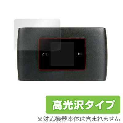 ZTE MF920S 用 保護 フィルム OverLay Brilliant for ZTE MF920S (2枚組) 【ポストイン指定商品】 液晶 保護 フィルム シート シール フィルター...