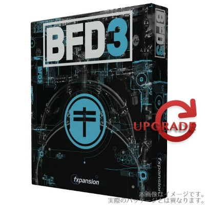 FXPANSION BFD3 Upgrade from BFD Eco (Download版) パッケージ版 安心の日本正規品!