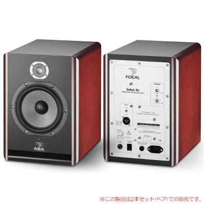 FOCAL SM6 SOLO6 BE RED 2本ペア 安心の日本正規品!