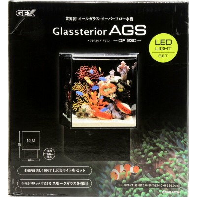 GEX グラステリア アグス AGS OF230【在庫有り】-「1点まで」