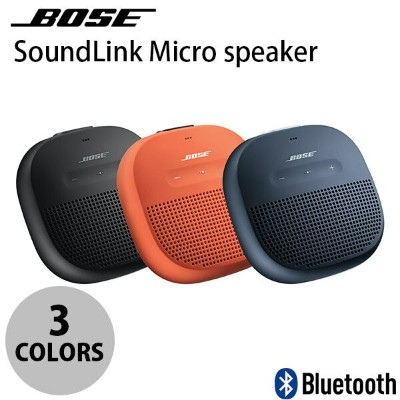 [あす楽対応] 防水 BOSE SoundLink Micro Bluetooth speaker ボーズ (Bluetooth無線スピーカー) [PSR]