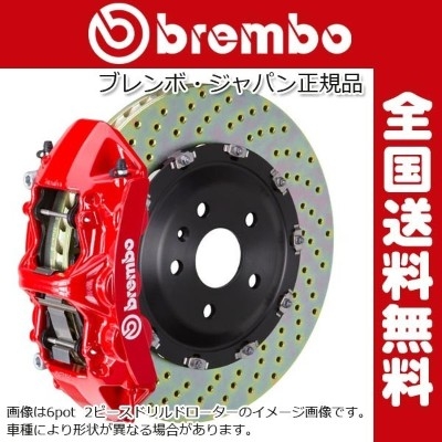 FORD Mustang GT500 前輪用 2007年 〜2012 380x32 2-Piece 6pot / Brembo(ブレンボ) GTブレーキシステム 【送料無料】