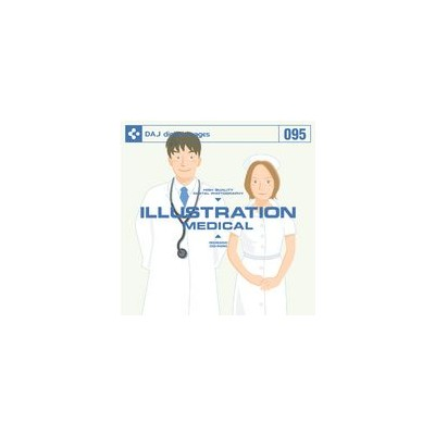 【特価】DAJ 095 ILLUSTRATION MEDICAL【メール便可】