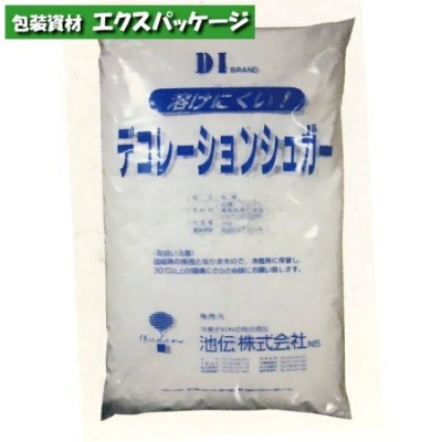 DI デコレーションシュガー 4kg 500312 取り寄せ品 池伝