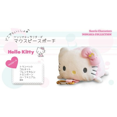 Sanrio Characters NONAKA COLLECTION ハローキティ マウスピースポーチ