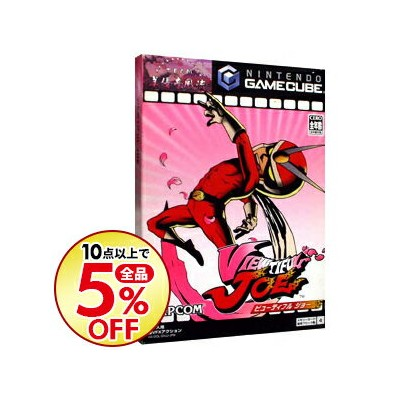 【中古】GC VIEWTIFUL JOE