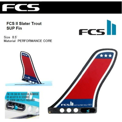 """FCS2 SUP FIN SLATER TROUT8.5""""スレーター トラウト デザインFCS SUPフィン レースボード SUP SUPフィン"""