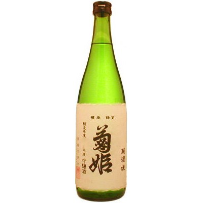 s【クール便送料無料】菊姫 菊理媛 720ml ギフト箱入り くくりひめ