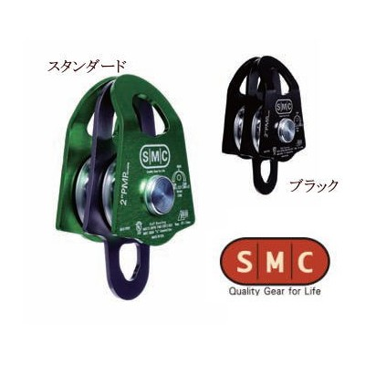 """【 SMC 】2""""PMP Double Pulley2""""(インチ)PMPダブルプーリー●送料無料●"""