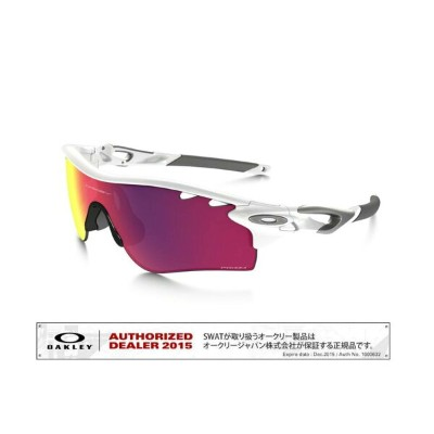 OAKLEY【Radarlock PATH VENTED】polished white/prizm road【009206-0138-920627】