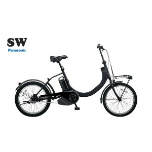 SW パナソニック 電動アシスト自転車