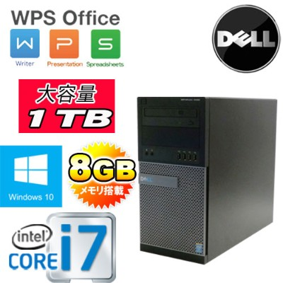 DELL Optiplex 9020MT Core i7 4770(3.4GHz) メモリ8GB DVDマルチ HDD1TB WPS Office付き Windows10 Pro 64bit(MAR...