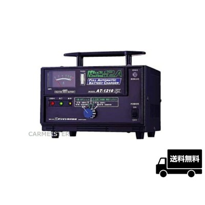 AT-1210FX バッテリー充電器 全自動充電器 デンゲン株式会社