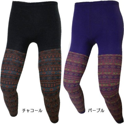 OUTDOOR フェアアイル レギンス PAZK111Z