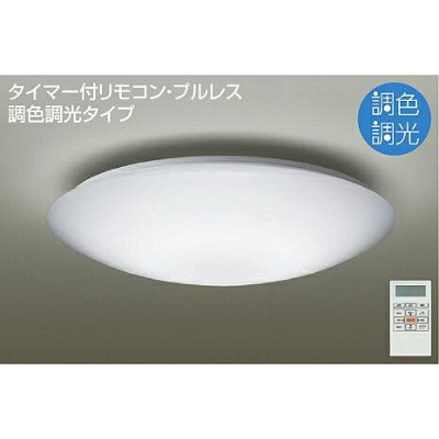 ☆DAIKO LED調色調光シーリング(LED内蔵) 〜12畳 クイック取付式 DCL38544