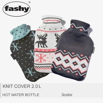 FASHY ファシー 湯たんぽ ニット カバー 2.0L 67302 67303 67304 KNIT COVER ドイツ プレゼント ギフト キッズ ベビー あったかグッズ 温めグッズ 冬 防寒...
