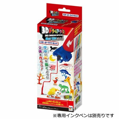 3Dドリームアーツペン Air Up (エアーアップ) スターターライトセット | 誕生日プレゼント ギフト おもちゃ