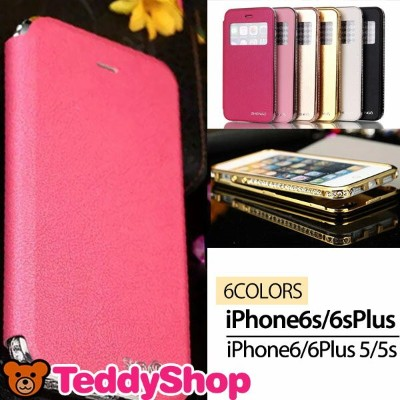 【訳あり】【アウトレット】iPhone6s ケース iPhone6s Plus iPhone6 iPhone6 Plus iPhone SE iPhone5s iPhone5 手帳型ケース...