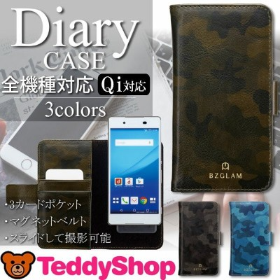 全機種対応 手帳型ケース スマホ マルチケース iPhone XS ケース iPhone XR iPhone X iPhone8 iPhone7 iPhone6s iPhone5 iPhone5s...