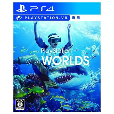 PS4 プレステ4 PlayStation VR WORLDS(VR専用) - PS4 ソフト ケースあり PlayStation4 SONY ソニー 中古 4948872320191 送料無料 ...