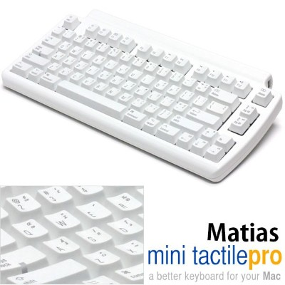 Matias Mini Tactile Pro keyboard for Mac # FK303 マティアス (キーボード) [PSR]