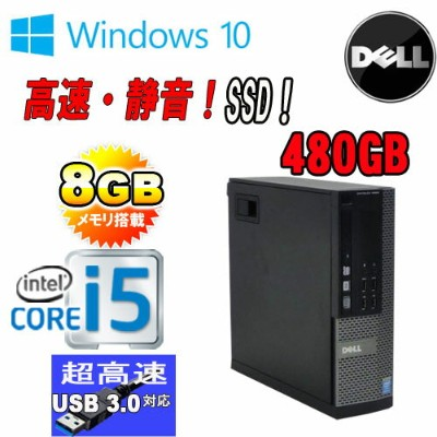 DELL Optiplex 7010SF Core i5 3470 3.2Ghz メモリ8GB SSD新品512GB DVDマルチドライブ WPS Office付き Windows10 Home...