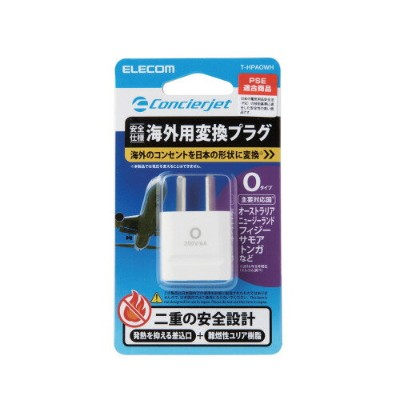【P10E】エレコム 海外用変換プラグ/Oタイプ T-HPAOWH(T-HPAOWH) メーカー在庫品