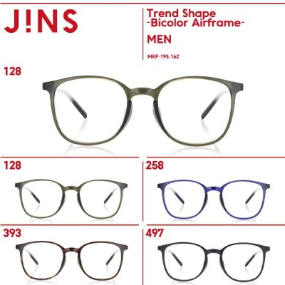 【SALE】【Trend Shape -Bicolor Airframe-】-JINS(ジンズ)
