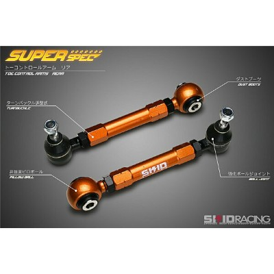 SUPER SPEC レクサス IS250 GS350 リア トーコントロール アーム 調整式 ピロ IS350 GSE20 GRS191 LEXUS