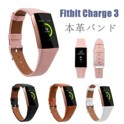 Fitbit Charge 3 交換バンド Fitbit Charge3 交換ベルト Fitbit Charge 3 バンド 本革 牛革 レザー かわいい おしゃれ フィットビット チャージ3...