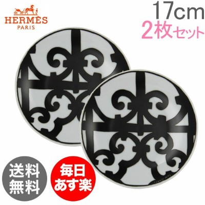 Hermes エルメス Balcon du Guadalquivir Noir Cerne de Platine Bread and Butter Plate No.1 ブレッド&バタープレート 皿...