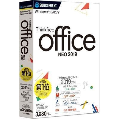 ソースネクスト Thinkfree office NEO 2019 258190