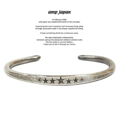 amp japan アンプジャパン 14ao-300 large star hammered bangle-wide-AMP JAPAN Silver シルバー Brass 真鍮 Star スター...