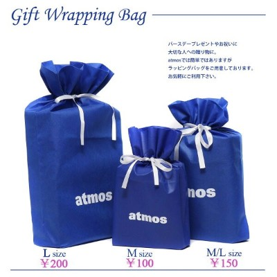 atmos Gift Wrapping Bag(M/L) (アトモス ギフト ラッピング バック エム/エル) BLUE