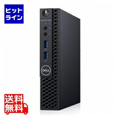 デル ( DELL ) OptiPlex 3060 Micro(Win10Pro64bit/4GB/Core i3-8100T/500GB/No-Drive/VGA/1年保守/Officeなし)...