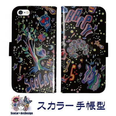 スカラー 手帳型ケース【ほぼ 全機種対応】iPhone X iPhone8 SO-05K SO-03K SH-03K SOV37 702SO SHV42 706SH UQ mobile Xperia...